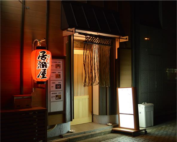 store_design_narudan